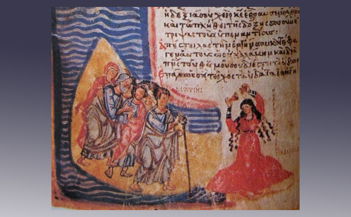 Crossing of the Red Sea and Miriam Dancing and Singing