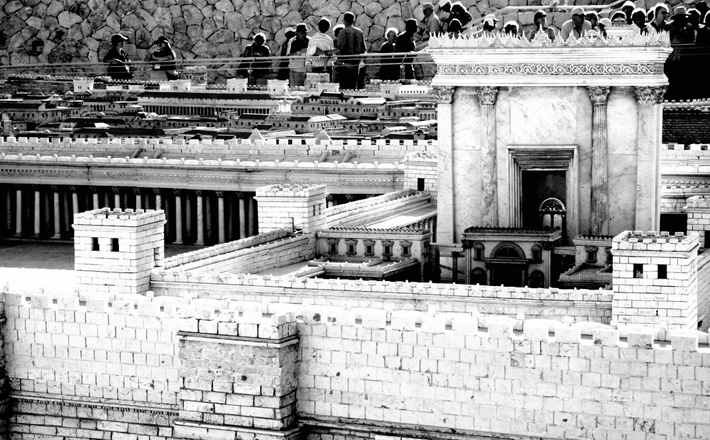 Jerusalem Temple from 2nd Temple Period
